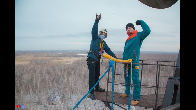 Valeriy U. прыжок FreeFallProX команда ProX74 объект AT53 Chelyabinsk 2019 3 jump RopeJumping