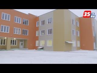 Новые детсады в Череповце откроют 4 февраля, несмотря на задержки в строительстве