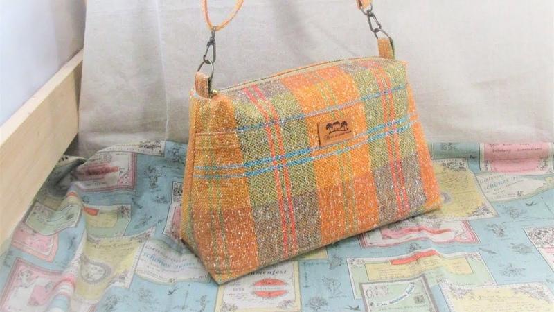 ショルダーバッグ作り方 Shoulder Bag Tutorial サマーツイードで作ってみた