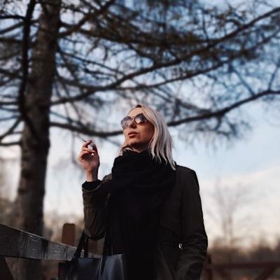 Katya Vishnyovaya