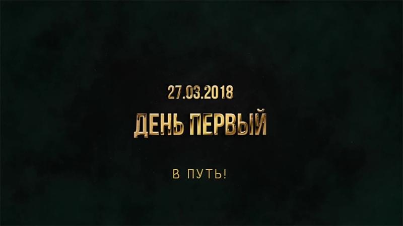 ТАРИВИЗОР