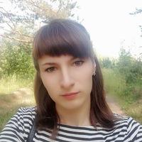 АнастасияБернатович
