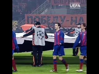 Дебют Месси в Лиге чемпионов