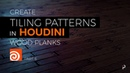 Houdini 17.5 - Procedural Patterns - Wood Planks - Part 6