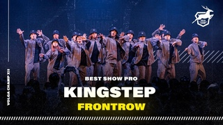 VOLGA CHAMP 2019 XII   BEST SHOW PRO   1st place   FRONTROW   KINGSTEP CREW