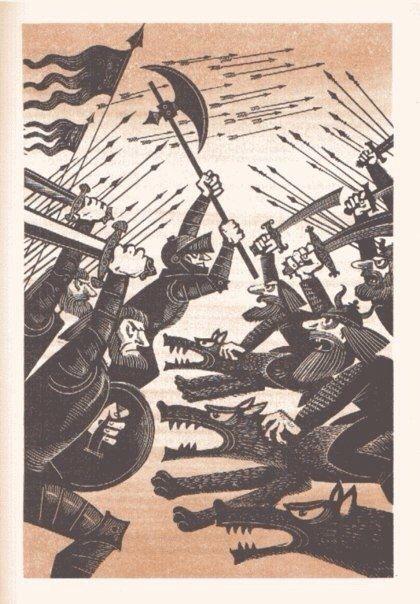 """Иллюстрации Михаила Беломлинского к """"Хоббиту"""" Джона Толкина, 1976 г."""