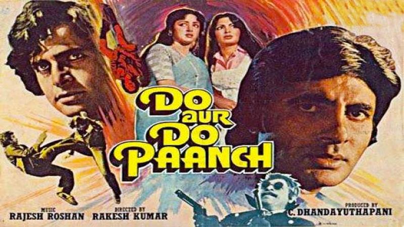 Bollywood Action Comedy Movie Amitabh Bachchan Kader Khan Hema Malini दो और दो पांच