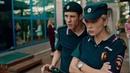 Туристическая полиция Серия 3