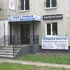 ФинПромСтрой / Офис продаж 8 Марта 130