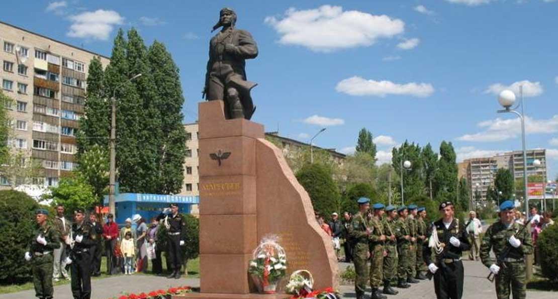 Монумент Маресьеву