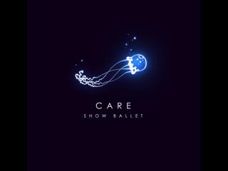 """ПРОМО-видео шоу-балета """"CARE"""""""