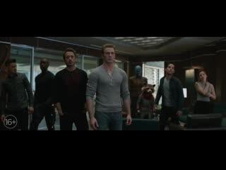 Мстители  Финал - специальный видеоролик (тизер, трейлер, Марвел, Marvel, Человек паук, Тор, Капитан Америка, Железный, Танос).