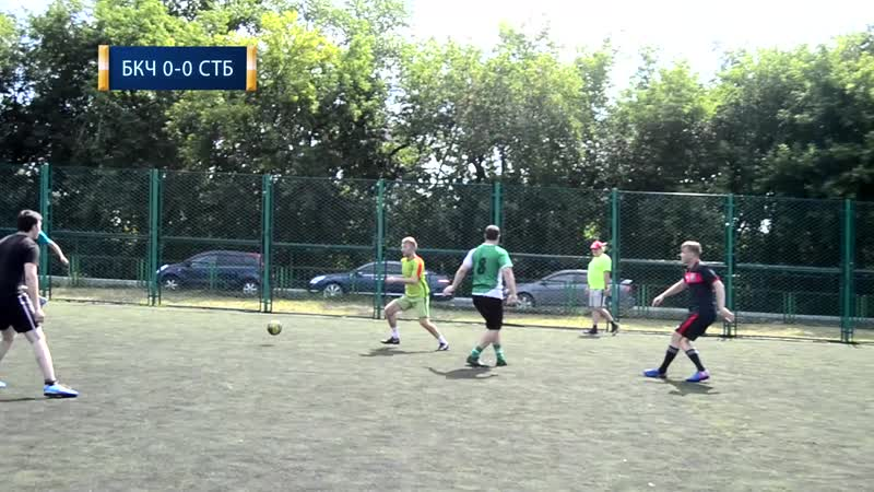 Бояка-Чико - Спарта-Сиб 3 гол забил Сергей Штеффан
