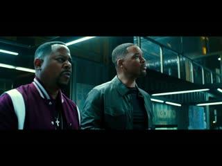 Плохие парни 3 / bad boys for life.трейлер (2020) [1080p]