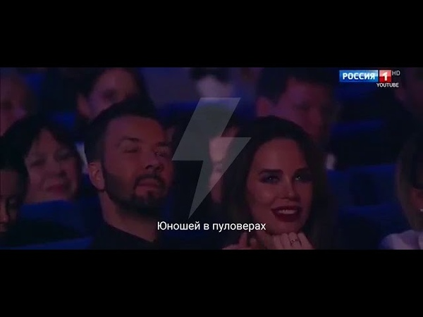 В эфире «России-1» из песни «Би-2» вырезали слово «протесты»
