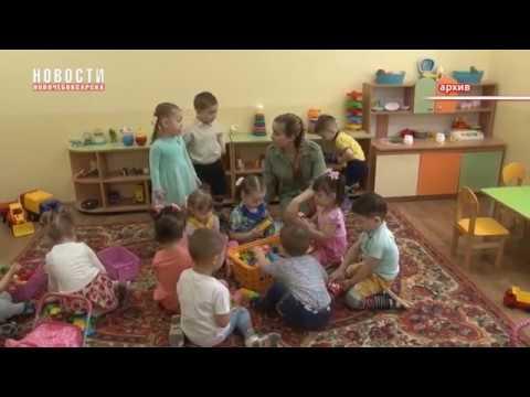 Многодетные семьи получат от государства 450 тысяч рублей на погашение ипотеки