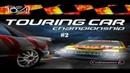 Прохождение ToCA Touring Car Championship PS1 2 Снова Silverstone International
