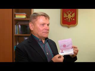 Морской офицер из Одессы получил паспорт РФ после публикации