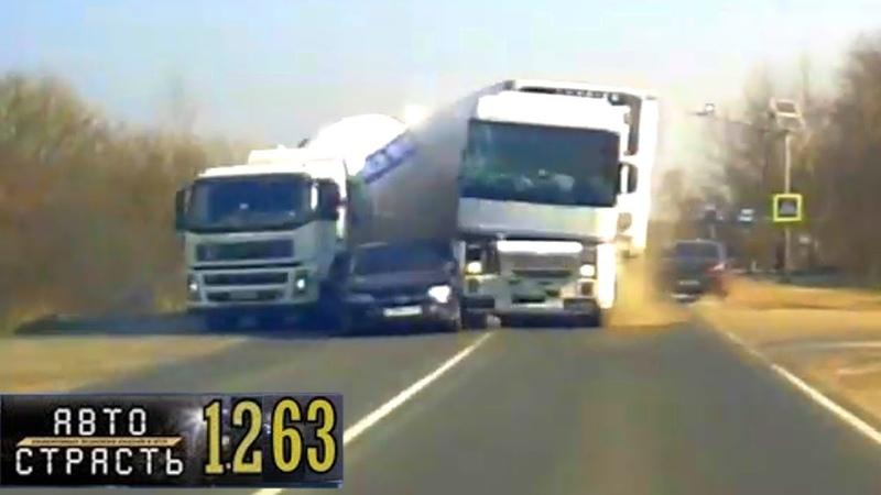 Новые Записи с Видеорегистратора за 31 Марта 2020 Видео № 1263