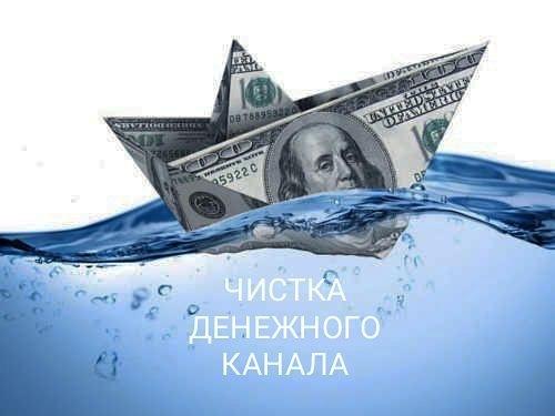 силаума - Программы от Елены Руденко - Страница 2 OI2xgHIFl7o