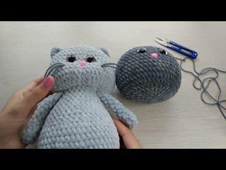 МАСТЕР КЛАСС: Утяжка мордочки вязаной игрушки амигуруми на примере плюшевого Котика