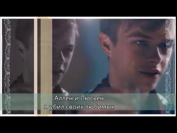 Топ-10 гей пар из фильмов и сериалов