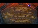 Окончание мультика Джинглики заставка и начало мультика Фееринки СОЛО 22 11 2019