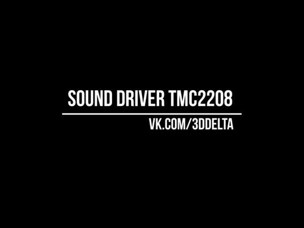 Anycubic Kossel Plus - Sound Driver TMC2208