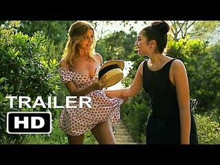 Une fille facile (2020) trailer