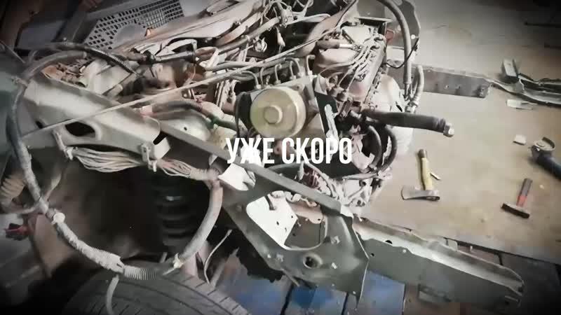 Сломалась машина! делаем,добовляем сил и приводим ее в лучший вид .