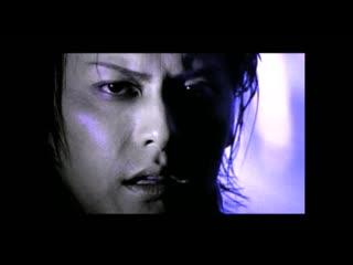 HD BUCK-TICK - Heroine (MV, 1997)