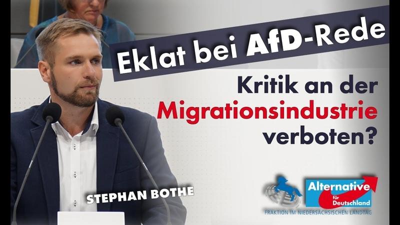 Eklat bei AfD Rede Kritik an der Migrationsindustrie verboten Stephan Bothe MdL AfD смотреть онлайн без регистрации