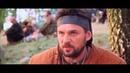 Stara basn Kiedy slonce bylo bogiem 2003 CAŁY FILM POLSKI