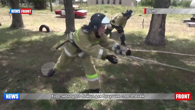 Курс молодого бойца для будущих спасателей ДНР