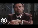 А.Чехов. Вишневый сад. Серия 1. Малый театр. Постановка И.Ильинского (1983)