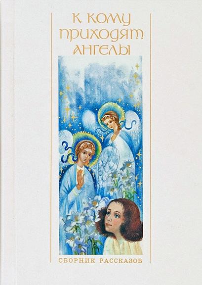 Книжная полка, изображение №7