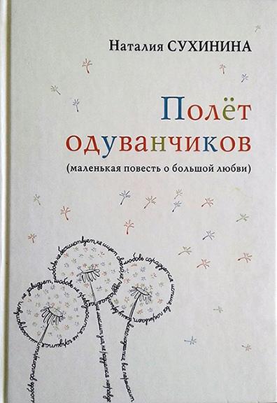 Книжная полка, изображение №8