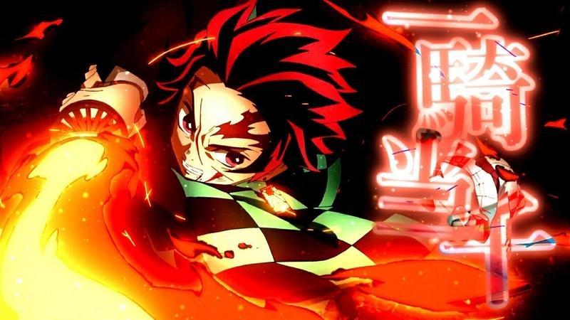 MAD 鬼滅の刃×一騎当千 『鬼ヲ屠ルモノ━━』 ~Demon Slayer~ ヒノカミ神楽 смотреть онлайн без регистрации