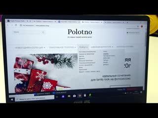 Видео-экскурсия по интернет-магазину