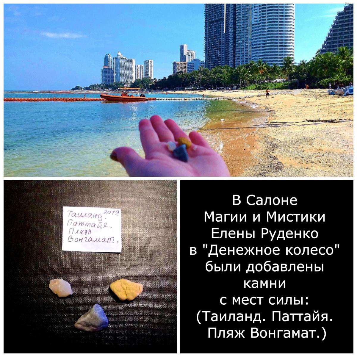 Елена Руденко (Валтея). Таиланд мои впечатления. отзывы, достопримечательности, фото и видео.   VcZl5PZSEwM