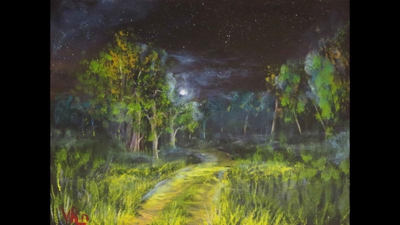 Пишем акрилом ночную дорогу! Vitali oil painting