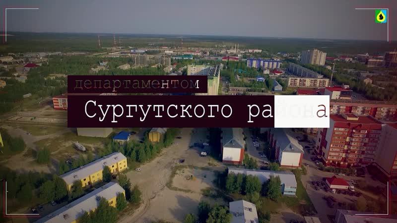 Благоустройство 2019 в г.п.Федоровский
