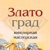 Златоград сеть ювелирных мастерских