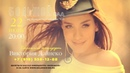 Летний ресторан Большой Сад on Instagram Победительница Фабрики звёзд лауреат Золотого граммофона голос принцессы Рапунцель Виктория Дайнеко