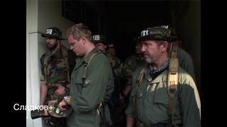 Русскии спецназ в джунглях Южнои Америки
