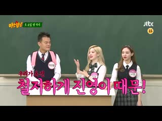 PREVIEW 191130 Knowing Brothers | Знающие братья (EP. 207)
