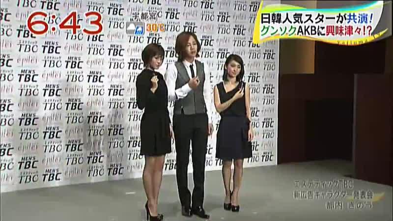 [2011.08.24] Jang Keun Suk, Maeda Atsuko, and Oshima Yuko in new TBC CM ★