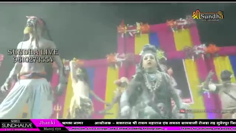 शिव तांडव और अभिषेक Manoj Riya Party Delhi मनोज रिया पार्टी दिल्ली ROJDA LIVE SUMERPUR 2018