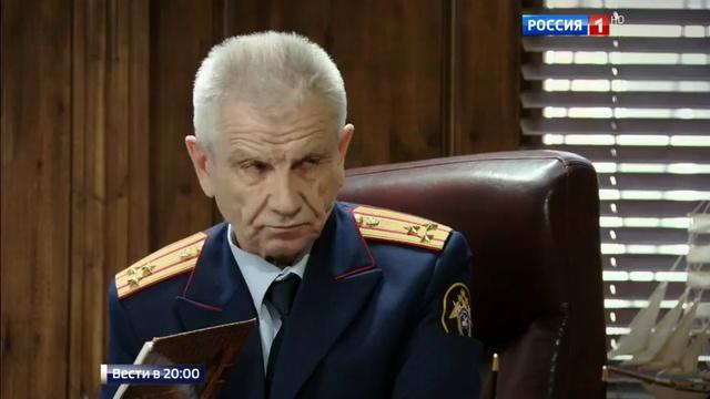 Вести в 20 00 Тайны следствия снова в эфире новые расследования Марии Швецовой