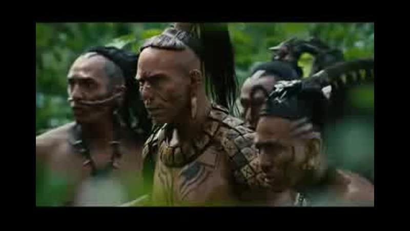 Апокалипсис Apocalypto (2006,приключения,США,16) Лицензия [мн.зак] HD720_mpeg1video